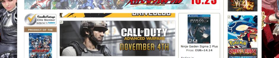screenshot van de website van play-asia
